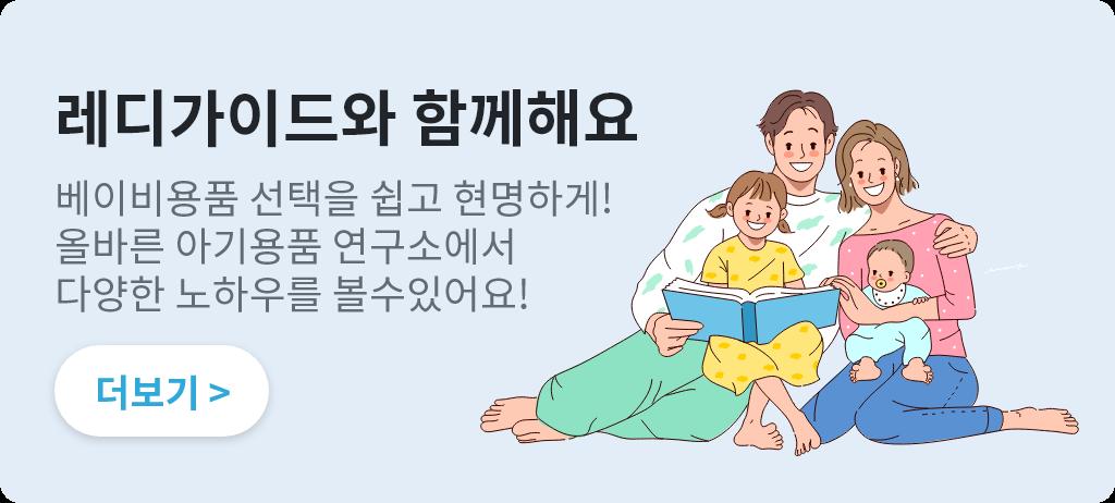 아기 변에 관한 건강상식